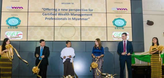 Certified Wealth Manager programme launch