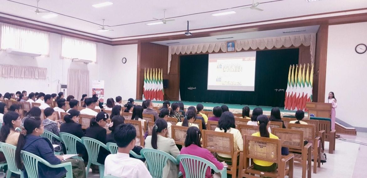 Workshop with Mandalay City Development Committee