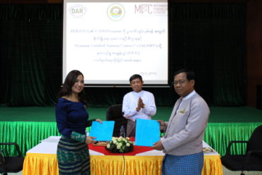 MoU signing with the Department of Agricultural Research