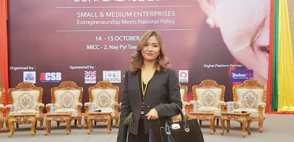 5th Asian SME Conference