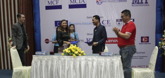 MoU with MCEA and MCPA