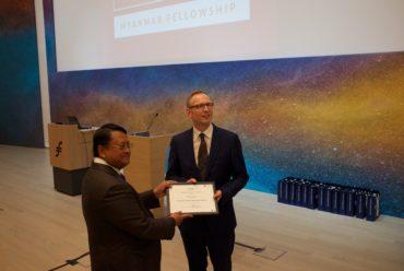2018 Honorary Fellowship Award – U Khin Maung Aye