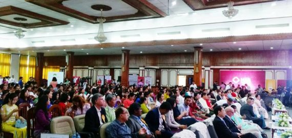 """Myanmar's 1st World Savings Day Forum"""