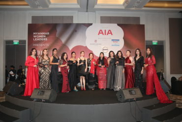 The First Women of Vision Gala Night held in Yangon